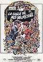 Фильм «Класс мисс МакМичел» (1978)