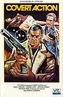 Фильм «Я был агентом ЦРУ» (1978)