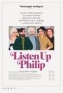 Фильм «Послушай, Филип» (2014)