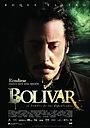 Фильм «Боливар» (2013)