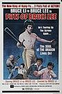 Фільм «Fu ji» (1978)