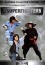 Фільм «5 супербойцов» (1979)