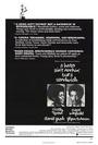 Фильм «Герой никто иной, как сендвич» (1977)