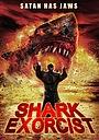 Фільм «Акулий экзорцист» (2015)