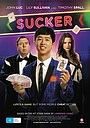 Фільм «Sucker» (2015)