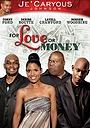 Фільм «Ради любви или ради денег» (2014)