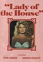 Фильм «Хозяйка дома» (1978)