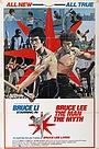 Фільм «Легенда о Брюсе Ли» (1976)