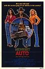 Фильм «Любовь и ночной автосервис» (1977)