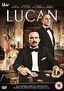 Серіал «Лукан» (2013)