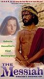 Фильм «Мессия» (1975)