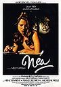 Фильм «Неа: Молодая Эммануэль» (1976)