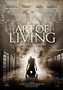 Фільм «The Art of Living»