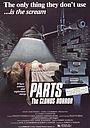 Фільм «Части: Ужас клонов» (1979)