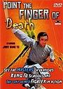 Фільм «Указывающий перст смерти» (1977)
