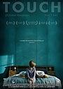 Фильм «Прикосновение» (2014)