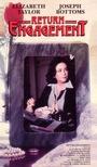 Фильм «Разрыв помолвке» (1978)