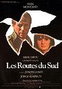 Фільм «Дороги на юг» (1978)