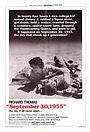 Фильм «30 сентября 1955 года» (1977)