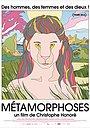 Фильм «Метаморфозы» (2014)
