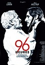 Фильм «96 часов» (2014)
