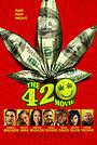 Фильм «Фильм 420: Мэри и Джейн» (2020)
