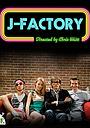 Сериал «Джи-Фактор» (2009)