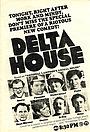 Серіал «Дельта Хаус» (1979)