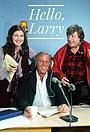 Серіал «Привет, Ларри» (1979 – 1980)