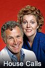 Серіал «Вызов на дом» (1979 – 2002)