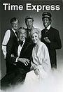 Сериал «Джейсон Уинтерс» (1979)