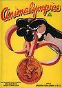 Мультфільм «Олімпіада тварин» (1980)