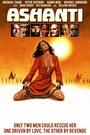 Фільм «Ашанти» (1979)