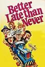 Фільм «Краще пізно, ніж ніколи» (1979)