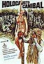 Фильм «Ад каннибалов» (1979)