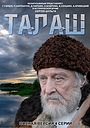 Сериал «Талаш» (2012)