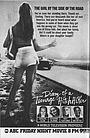Фильм «Diary of a Teenage Hitchhiker» (1979)