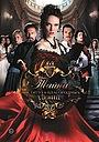 Сериал «Тайны института благородных девиц» (2013)