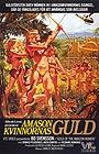 Фільм «Золото амазонок» (1979)