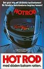 Фільм «Hot Rod» (1979)