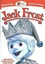 Мультфільм «Джек Фрост» (1979)