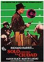 Фільм «Последнее слово» (1979)