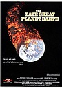 Фильм «The Late Great Planet Earth» (1978)