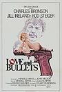 Фільм «Последняя пуля» (1978)
