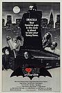 Фильм «Любовь с первого укуса» (1979)