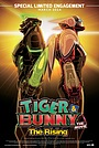 Аніме «Тигр и Кролик: Восхождение» (2013)