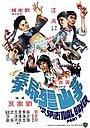 Фільм «Теневой бокс» (1979)