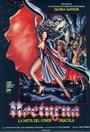 Фильм «Ноктюрна — внучка Дракулы» (1979)