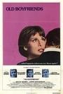 Фільм «Давние бойфренды» (1979)