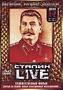 Сериал «Сталин: Live» (2006)